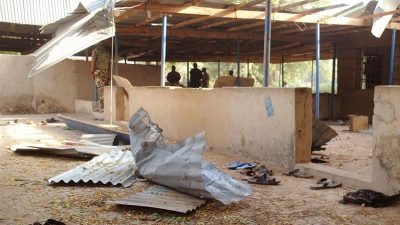 Shekau Claims Responsibility For UNIMAID Attack In New Audio