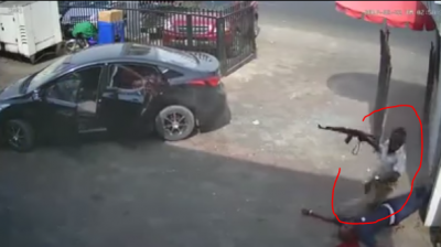 REVEALED! How Brave Policeman In Viral Zenith Bank Robbery Video Died