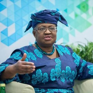 Ngozi Okonjo Iweala Chair of Gazi