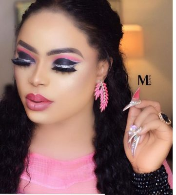 Bobrisky Dreamt About Davido Last Night, See This