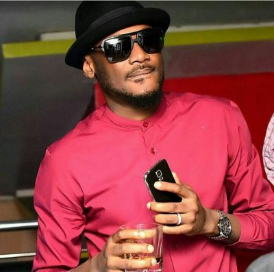 2Baba calls the agrobusiness project Innobia